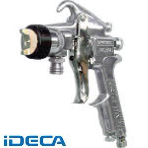 FS69938 吸上式スプレーガン大型 ノズル口径2.0mm