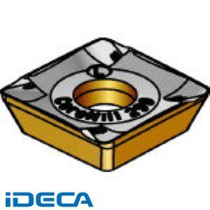 【あす楽対応】ES18492 コロミル290インサートCOAT (10個入)【キャンセル不可】