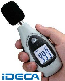 AS43091 ポケット騒音計