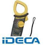 上品な AV62590 【ポイント10倍】:iDECA 店 クランプテスタ-DIY・工具