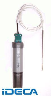DS45693 USB温度データロガー 熱電対センサー用