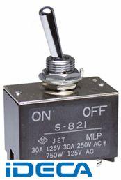 EW27050 トグルスイッチ基本レバー(10個セット)
