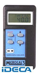 FU48195 温度校正器 熱電対K-タイプ温度計用