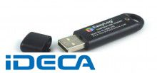 KU68473 USB温度データロガー