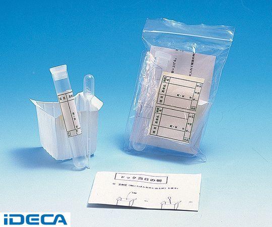 CV49927 一般尿採取セット MJ-0022-01