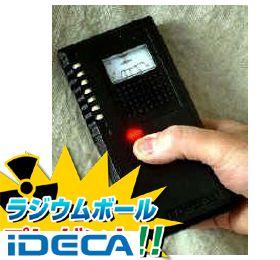 DS56857 ガイガーカウンター 黒