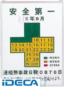【あす楽対応】【個数:1個】FT54592 記録-450