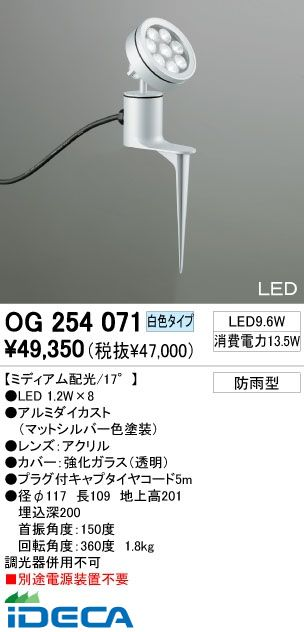 HW19240 住宅用照明器具スポットライト