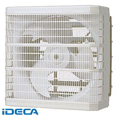 AL01848 業務用有圧換気扇