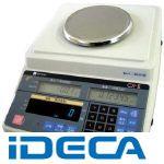 FN02228 デジタルカウンティングスケール