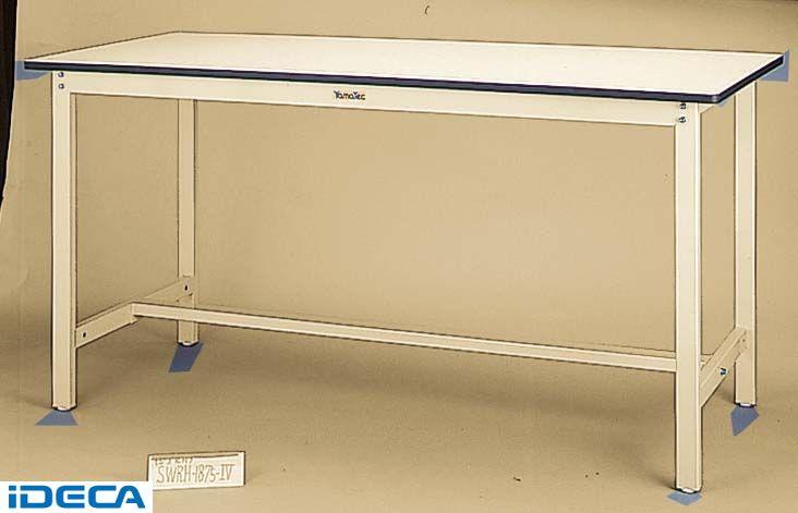 BT77450 「直送」【代引不可・他メーカー同梱不可】 ワークテーブル 300シリーズ (固定式:H900) (W1500*D600*H900)