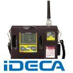 BW67625 吸引ポンプ付マルチ型ガス検知器