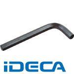 新しいブランド CN73410 六角棒スパナ 【100個入】 単品 標準寸法 【ポイント10倍】:iDECA 店-DIY・工具