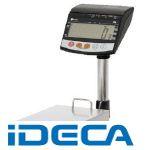 【使用地域の記入が必要】EL88301 「直送」【代引不可・他メーカー同梱不可】 デジタル重量台秤