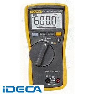 FW53087 デジタルマルチメーター