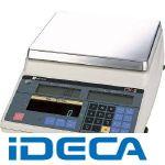 GP16155 デジタルカウンティングスケール