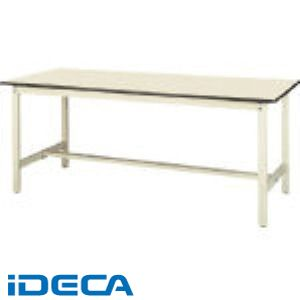 HU33219 「直送」【代引不可・他メーカー同梱不可】 ワークテーブル 300シリーズ (固定式:H740) W1500*D600*H740