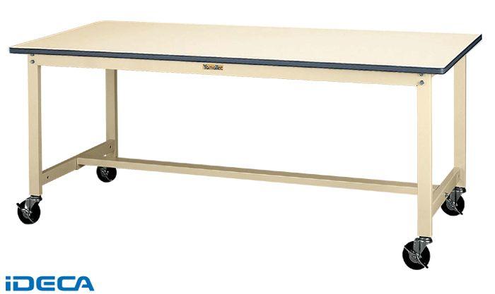 【個人宅配送不可】JP86364 直送 代引不可・他メーカー同梱不可 ワークテーブル 300シリーズ 移動式:H740 W1500*D600*H740