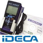 【個数:1個】KN77419 データ収録機能付2chデジタルハンディ温度計