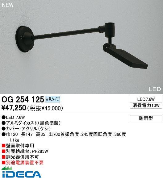 BR02689 住宅用照明器具LEDスポットライト