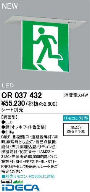 DS02222 住宅用照明器具LED誘導灯 天井埋込 両面型