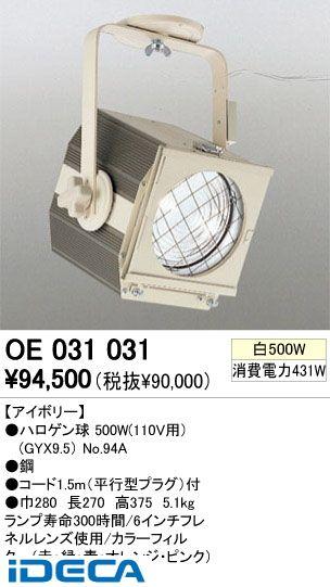 FL99398 住宅用照明器具舞台用照明 フレネルレンズスポットライト