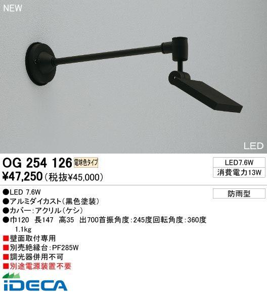 FM79900 住宅用照明器具LEDスポットライト