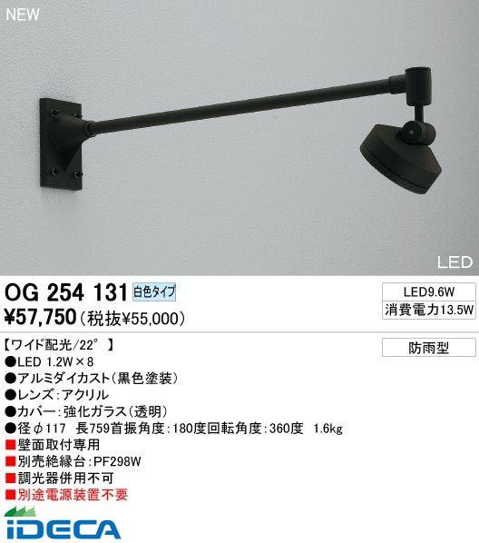 GS11542 住宅用照明器具LEDスポットライト