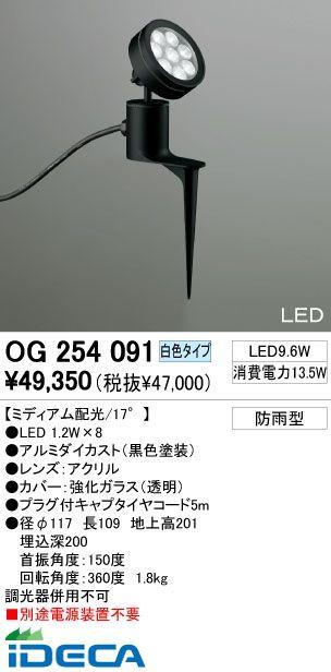 HM90039 住宅用照明器具LEDスポットライト