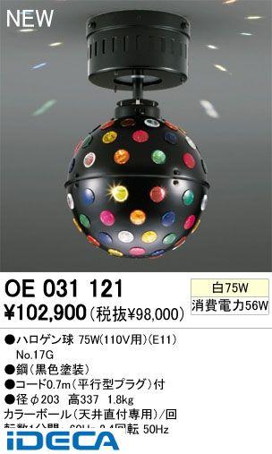 JM98112 住宅用照明器具カラーボール