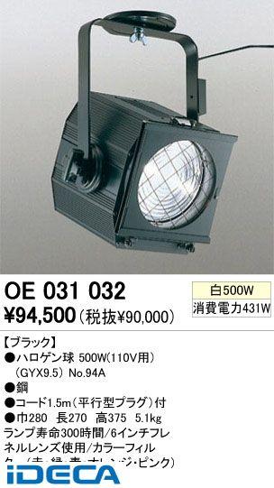 JV76609 住宅用照明器具舞台用照明 フレネルレンズスポットライト