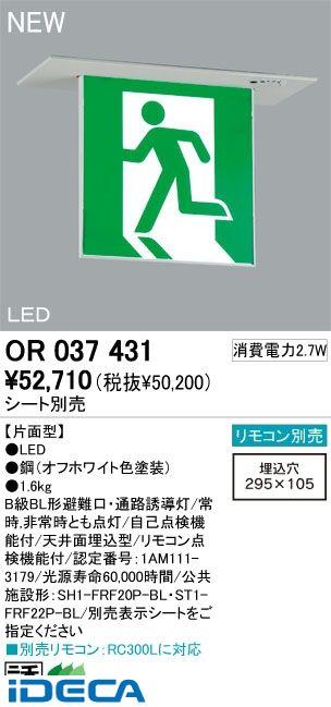 KU25002 住宅用照明器具LED誘導灯 天井埋込 片面型