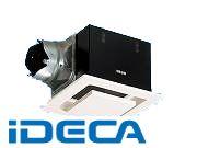 DU13554 天井埋込形換気扇