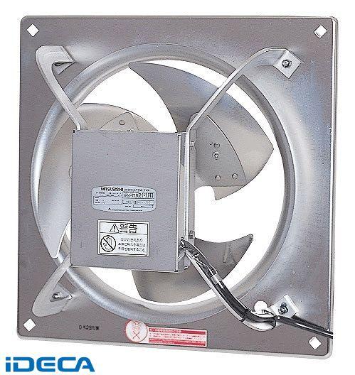 AS13334 産業用有圧換気扇