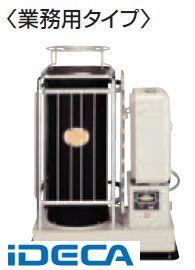 【個数:1個】DR88173 「直送」【代引不可・他メーカー同梱不可】 半密閉式石油暖房機 (中央設置タイプ)【送料無料】