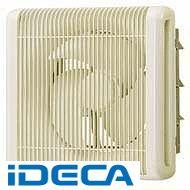 DV04411 業務用有圧換気扇