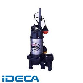 HS58403 直送 代引不可・他メーカー同梱不可 水中ポンプ 合成樹脂製 自動