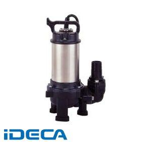 【あす楽対応】HV01470 水中ポンプ 合成樹脂製 非自動【送料無料】