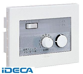 JM08007 制御システム部材