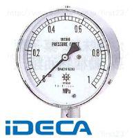 DT50836 AU G1/2 100 圧力スパン0.3MPa