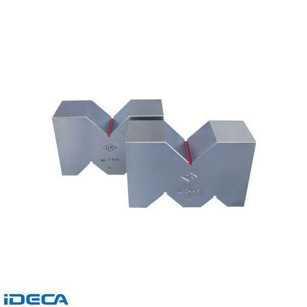 BM11427 鋳鉄製 A形 Vブロック A級 呼び125 125×80×50【送料無料】
