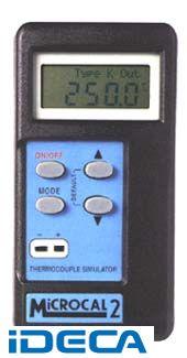 日本最大のブランド 温度校正器 熱電対K−タイプ温度計用 【ポイント10倍】:iDECA 店 BW70984-DIY・工具