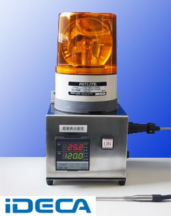 【個数:1個】DS05205 パトライト付 デジタル温度計 高精度温度表示器