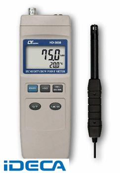 DU63408 デジタル温湿度・露点計 外部温度センサー取付可能