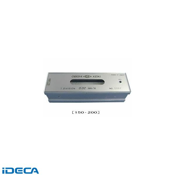 EM44538 平形水準器 工作用 呼び250 感度0.05【送料無料】