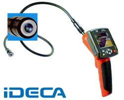 ET84972 工業用内視鏡 ビデオスコープ 防水型
