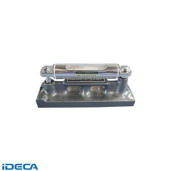 FT93895 調整式水準器 スターレット形 呼び225 感度0.05【送料無料】