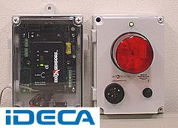 GR01340 オゾン警報器 リレー出力付