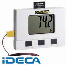 HW50697 温度データロガー(熱電対Kタイプセンサー用)