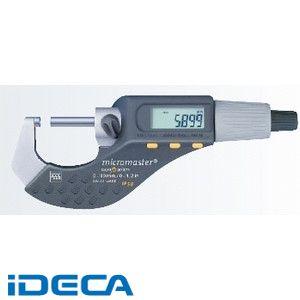 HW80258 U-MASTERマイクロメータ